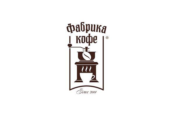 Фабрика кофе