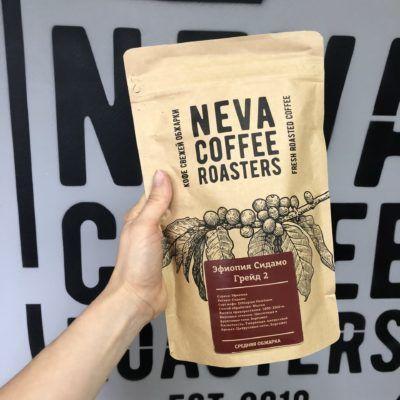 Neva Coffee Roasters