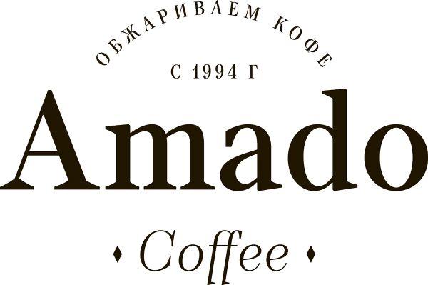 AMADO coffee