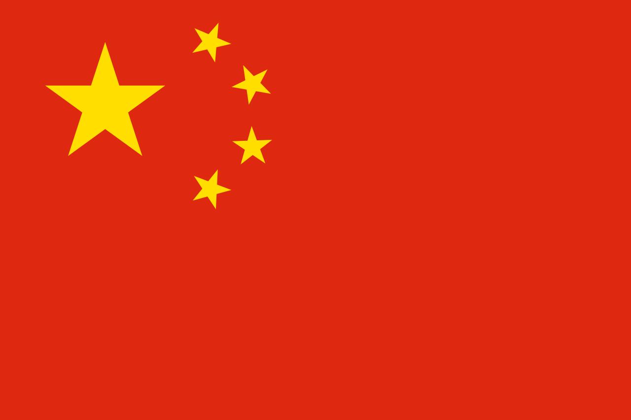 Китай флаг страны