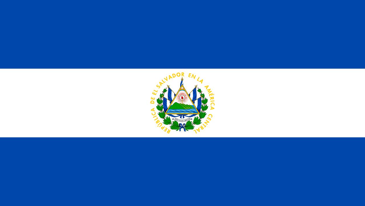 Сальвадор флаг страны