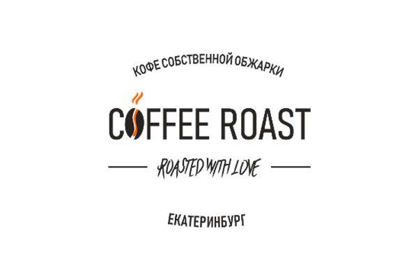 Coffee Roast Екатерибург
