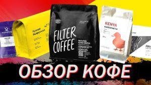 Sibaristica Coffee Roasters