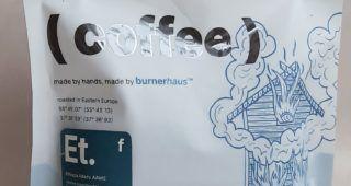 burnerhaus