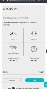 Screenshot_20210330-092837_Chrome.jpg