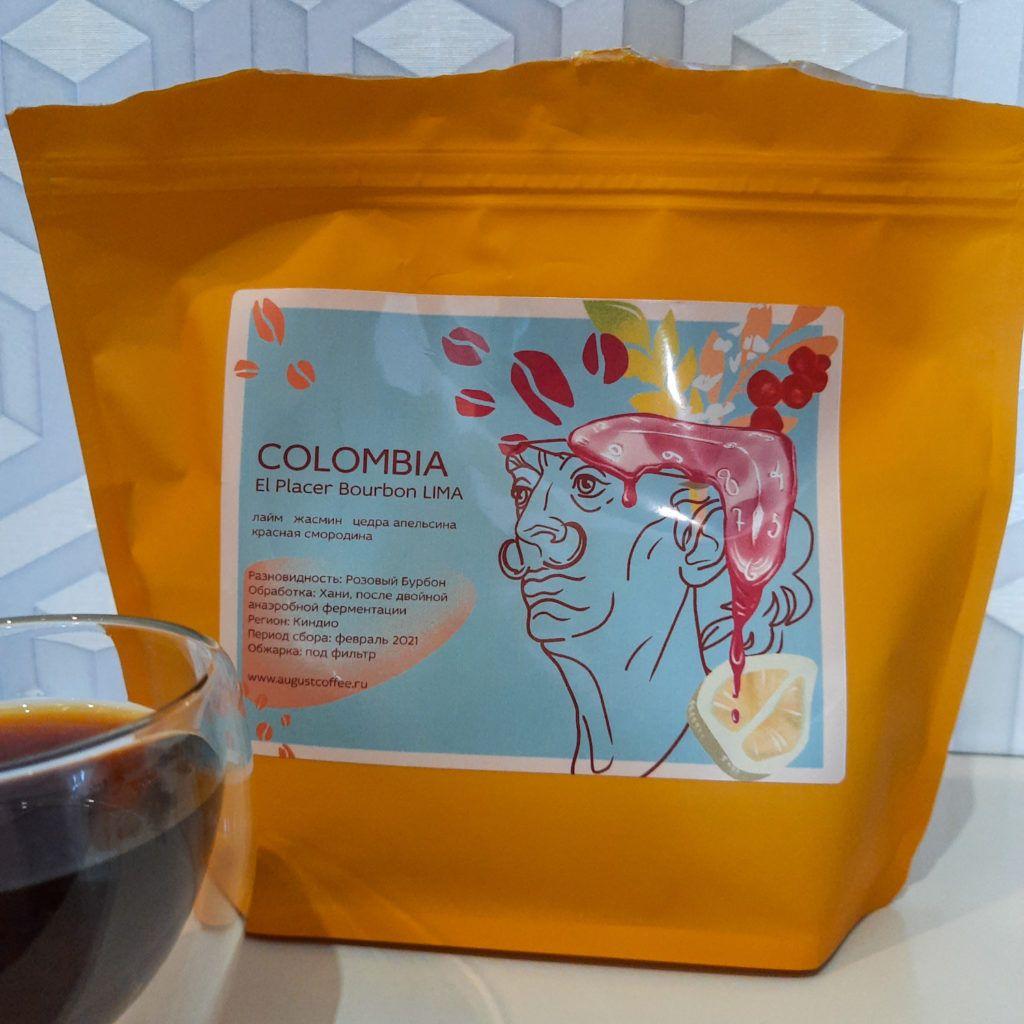 Колумбия El Placer Bourbon LIMA